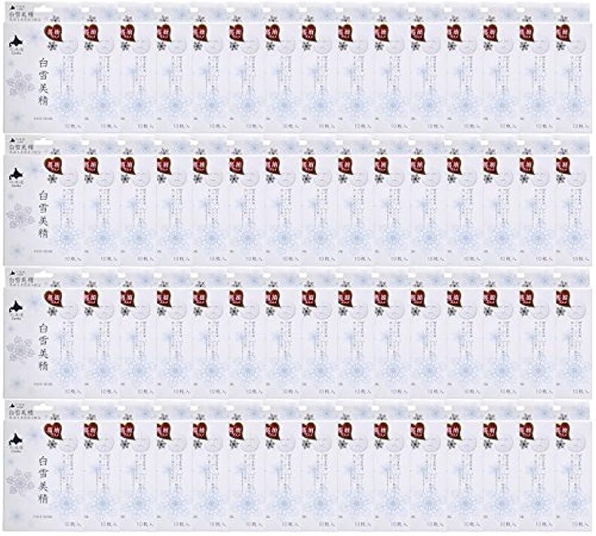 ゴシップ手錠クアッガCoroku 白雪美精 フェイシャルホワイトマスク 10枚入 ×60箱セット