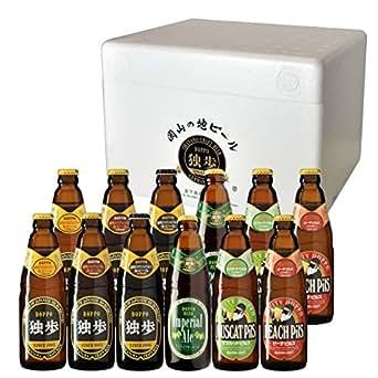 地ビール独歩 飲み比べ12本セット PDS-12IPM クール配送