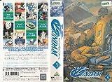 ∀ガンダム 3 [VHS]