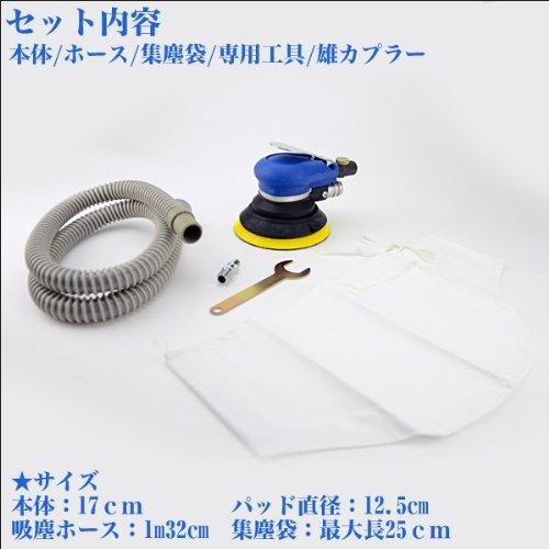 集塵式ダブルアクションオービタルエアーサンダー