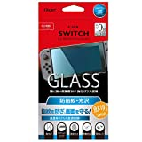 Nintendo Switch (ニンテンドースイッチ) 用 液晶保護ガラスフィルム 高硬度 9H 光沢 指紋防止 Z2297