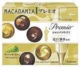 江崎グリコ マカダミアプレミオ(シャンパン仕立て) 12粒
