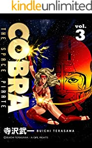 COBRA THE SPACE PIRATE 3巻 表紙画像