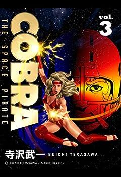COBRA vol.3 COBRA THE SPACE PIRATE