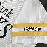 ソフトバンクホークス 刺繍ワッペン #14 加治屋 ナンバー 加治屋蓮