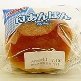 ヤマザキ 白あんぱん ×3個