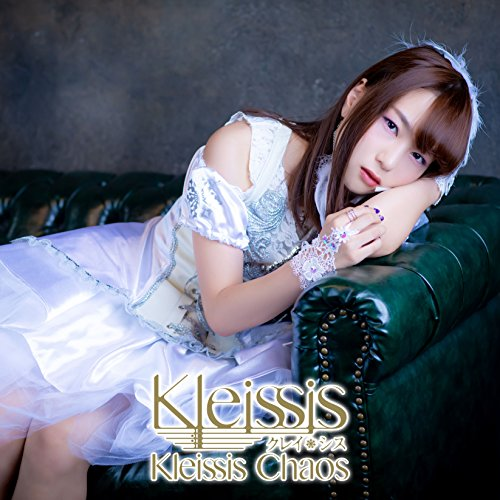 Kleissis Chaos(初回限定盤B 富田美憂Ver.)
