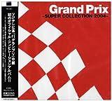 グランプリスーパー・コレクション 2004  T-SQUARE, RESONANCE-T, T-SQUARE plus, はたけ, 安藤まさひろ, EUROGROOVE, ザ・スクェア (ヴィレッジ・レコード)