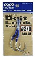 VANFOOK(ヴァンフック) ボルトロックアシスト BTA-75#2/0 シルバー