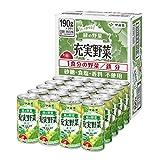 [旧品番] 伊藤園 充実野菜 緑の野菜ミックス (缶) 190g×20本