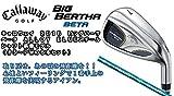 Callaway(キャロウェイ) BIG BERTHA BETA (ビッグバーサベータ) 2016 アイアンセット6本組(I#5-PW) ALLOY BLUEシャフト装着モデル (FLEX-S(S200))