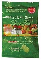 ナチュラルチョコレート・抹茶 60g