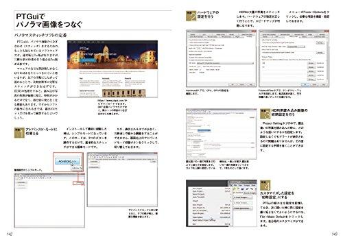 Sample SOP for MIS   Statement of Purpose   CMU