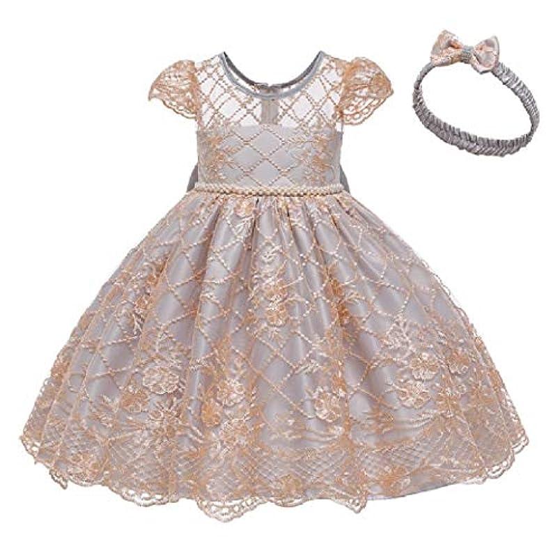 フォームそれにもかかわらず非アクティブVITryst 少女のボウノットエレガントレースプリンセスウェディングドレス