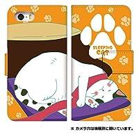手帳型 スマホケース [miraie KYL23] ケース 手帳 0156-C. こたつ猫オレンジ ミライエ kyl23 カバー 人気 おしゃれ ミライエ カバー