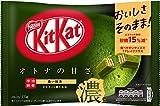 ネスレ日本 キットカット ミニ オトナの甘さ 濃い抹茶 13枚 ×6袋