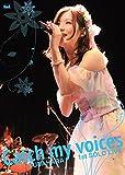 原由実 1stソロライブ「 Catch my voices 」 [DVD]