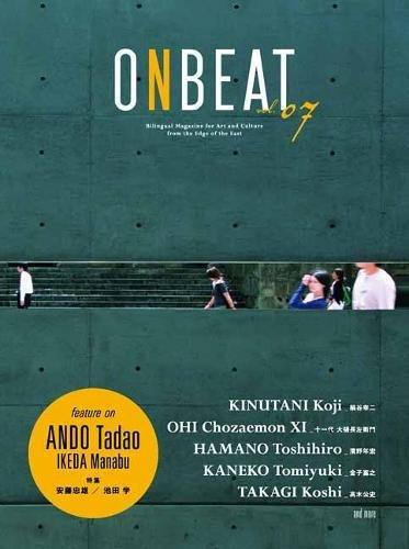ONBEAT Vol.07 -