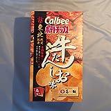 東北限定 カルビー ポテトチップス 牛たんしお味 100g(25g×4袋)
