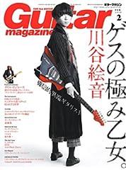 ギターマガジン 2016年 02 月号