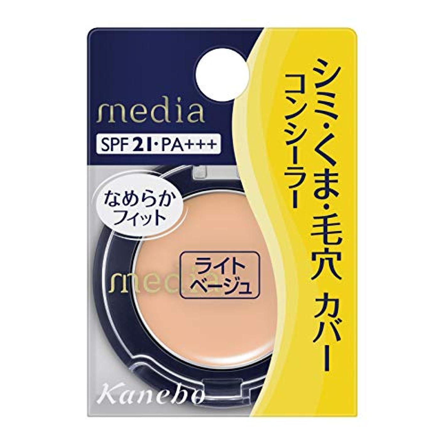 刈り取る利用可能ディレクトリカネボウ化粧品 メディア コンシーラー S ライトベージュ 1.7g