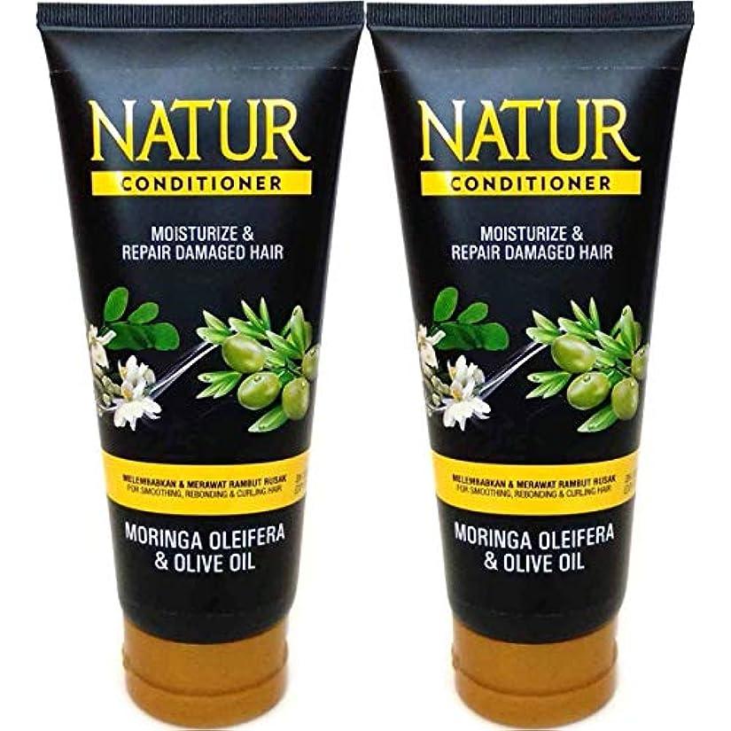 ハードウェア最初第二にNATUR ナトゥール 天然植物エキス配合 ハーバルコンディショナー 165ml×2個セット Moringa oleifera&Olive oil モリンガ&オリーブオイル [海外直商品]