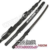 メタルギア ライジング リベンジェンス風 雷電 ブレード 刀剣風 コスプレ道具