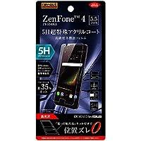 レイ・アウト ASUS ZenFone 4 ZE554KL フィルム 5H 耐衝撃 ブルーライトカット アクリルコート 高光沢 RT-RAZ4FT/S1