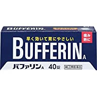 【指定第2類医薬品】バファリンA 40錠 ×2