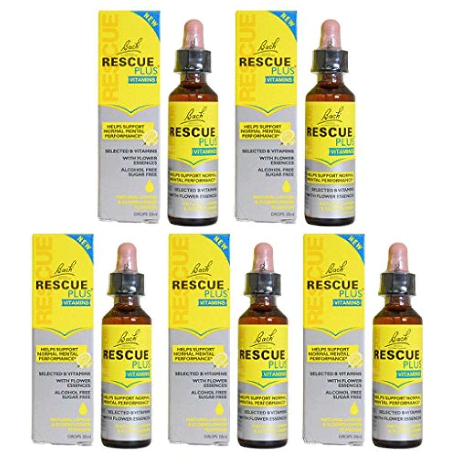 反乱オセアニア特許レスキュープラス ビタミン 20ml スポイドタイプ 5本セット