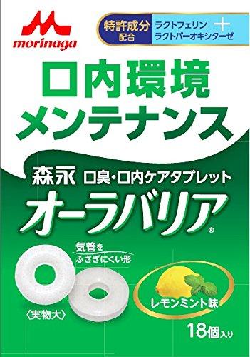 森永 口臭・口内ケアタブレット オーラバリア レモンミント味 18個入