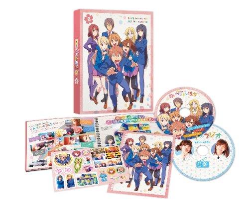 さくら荘のペットな彼女 Vol.8 [Blu-ray]