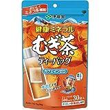 伊藤園 健康ミネラルむぎ茶ティーバッグ 3.8g×30袋×5本 デカフェ・ノンカフェイン