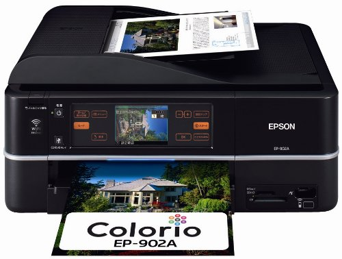 EPSON Colorio インクジェット複合機 EP-902A 有線・無線LAN標準搭載 タッチパネル液晶 前面二段給紙 6色染料インク