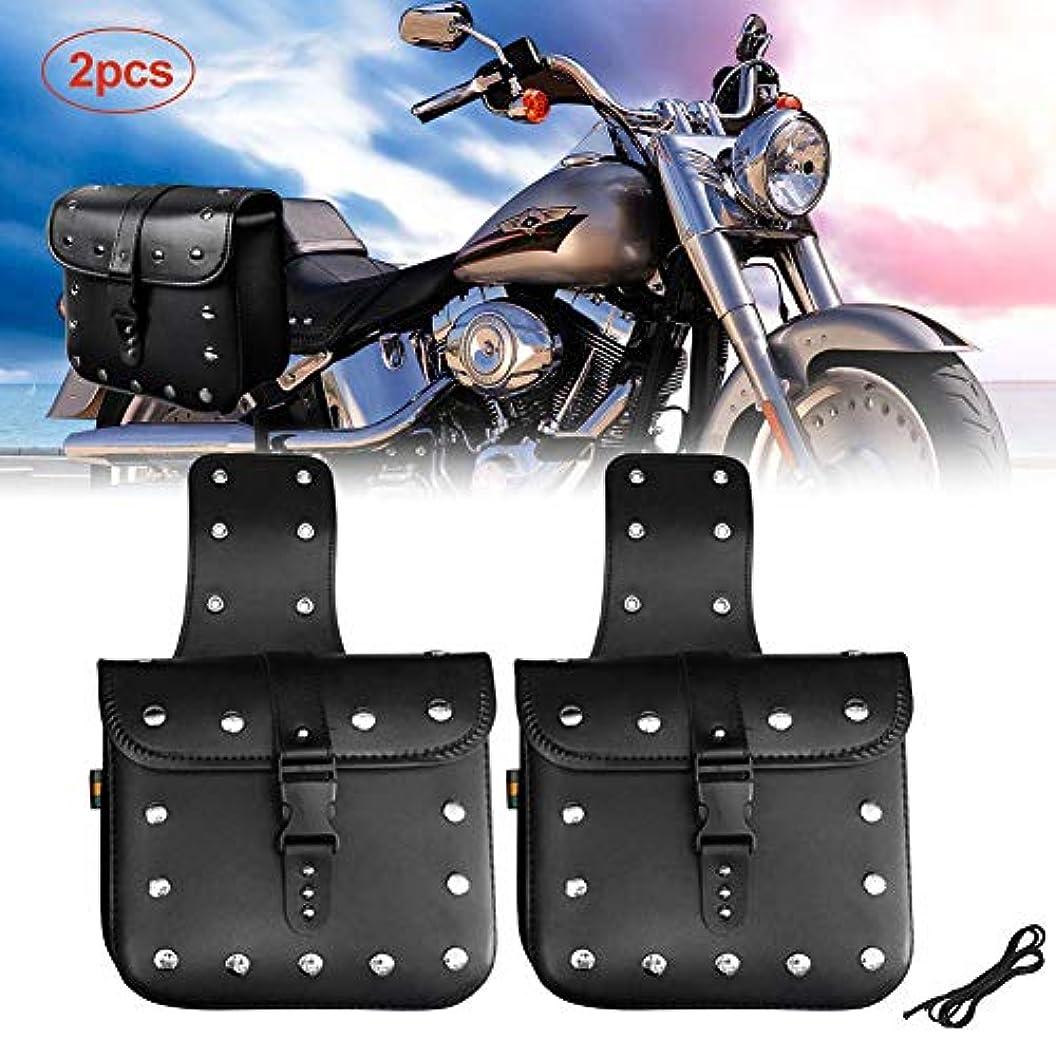 メール鼻かなりバイク用サドルバッグ  オートバイ サイドバック スクーター オートバイク ツールバッグ 汎用 サイドポーチ 収納 左右セット 大容量