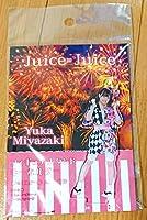 Juice=Juice 宮崎由加 地団駄ダンス 法被 フィギュアスタンドキーホルダー FSK