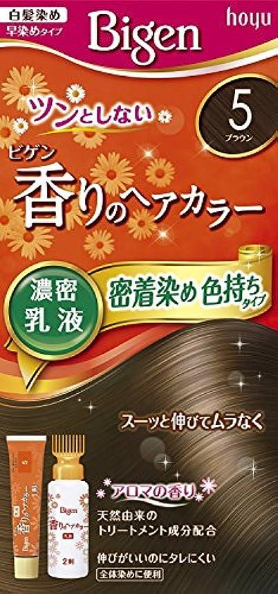 熱狂的な吸収剤カヌーホーユー ビゲン香りのヘアカラー乳液5 (ブラウン) 40g+60mL ×3個