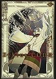 調律葬交Zyklus;CODE 3巻 (IDコミックス/ZERO-SUMコミックス)