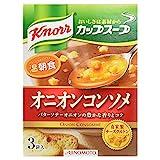 味の素 クノールカップスープ オニオンコンソメ 3袋入