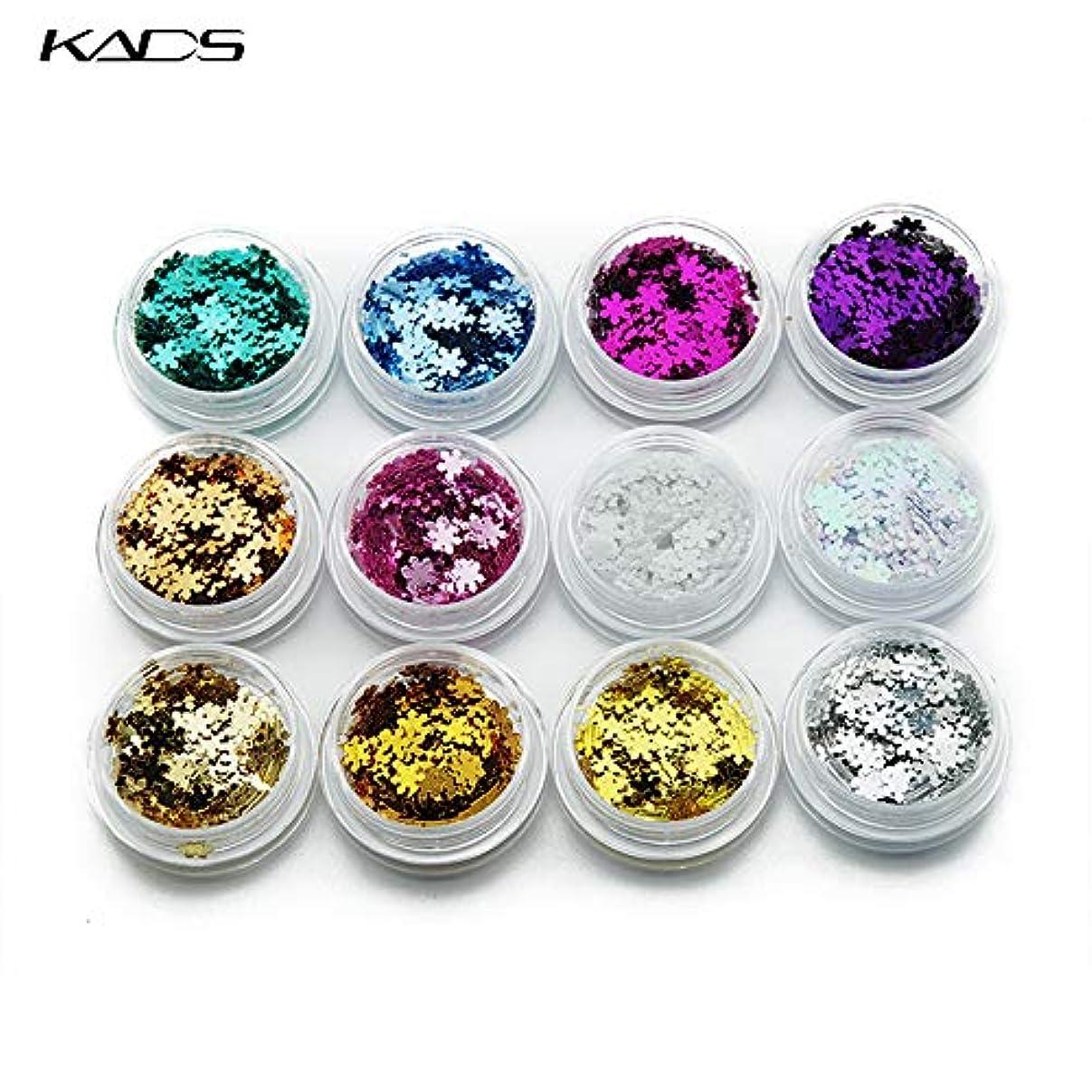 KADS クラッシュホログラム ネイルミニスパンコール ネイルアートホログラム ネイルカラフルオーナメント 12色セット(5)