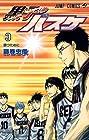 黒子のバスケ 第3巻