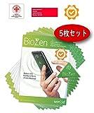5枚セット バイオゼン(BIOZEN)電磁波軽減マイクロチップ【ステッカー】EUメディカルデバイスクラス1認定