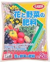 あかぎ園芸 花と野菜の肥料 2K
