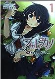 フォトカノ Happy Album(1) (TECHGIAN STYLE)