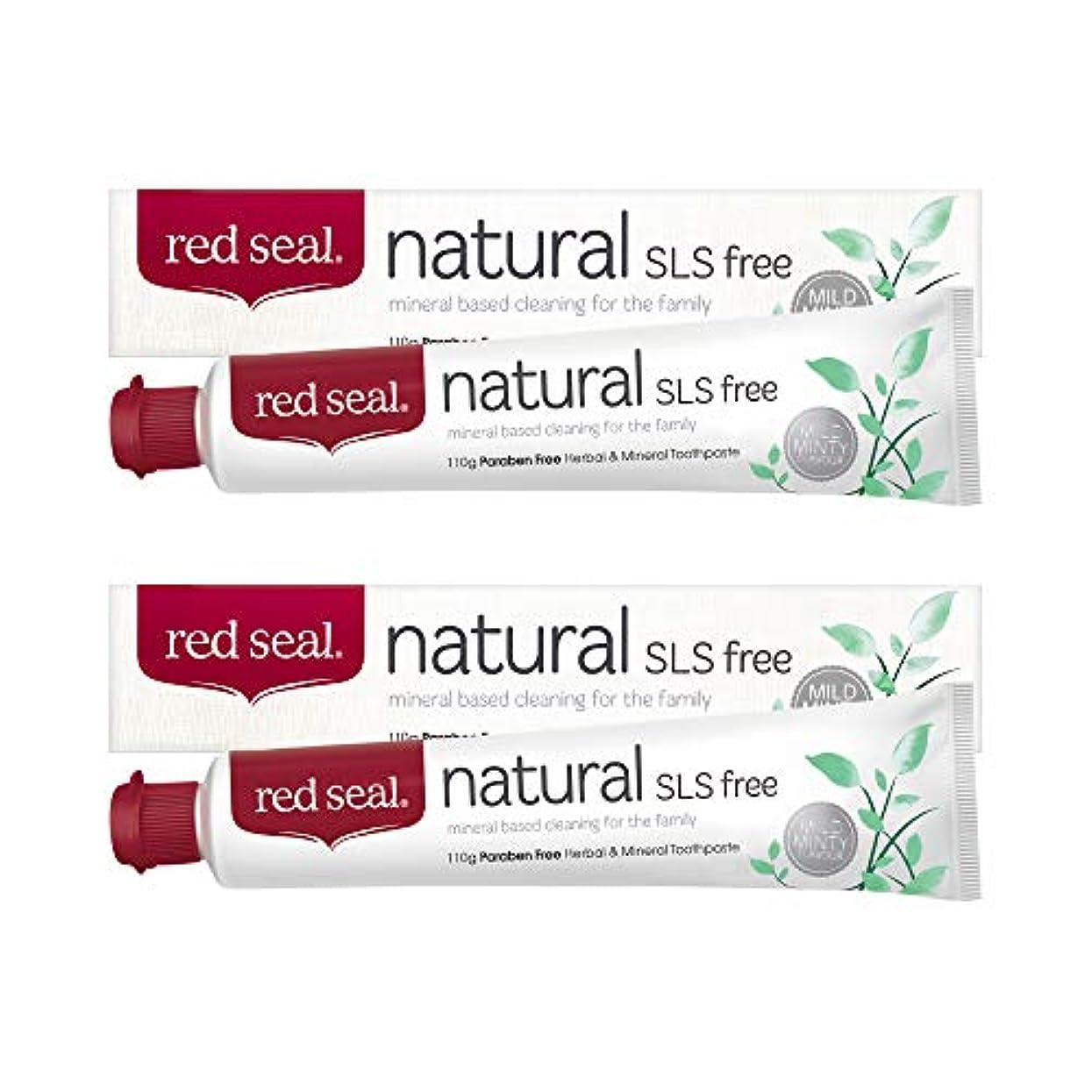 【正規輸入商品】シール 歯磨き粉 ナチュラル SLSフリー 110g × 2本セット [ red seal/propolis ]
