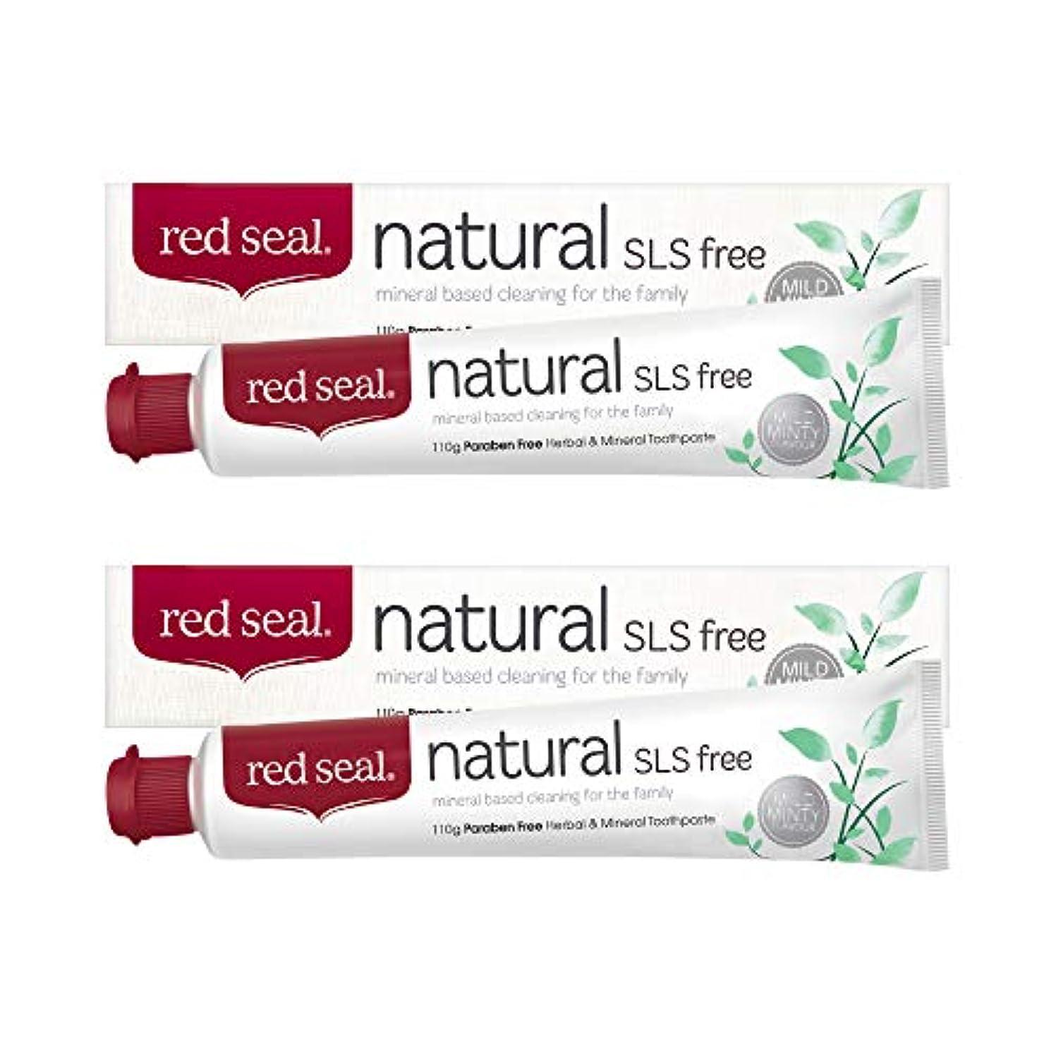 バイナリ代理人おそらくレッドシール 歯磨き粉 ナチュラル SLSフリー 110g × 2本セット [ red seal/propolis ]