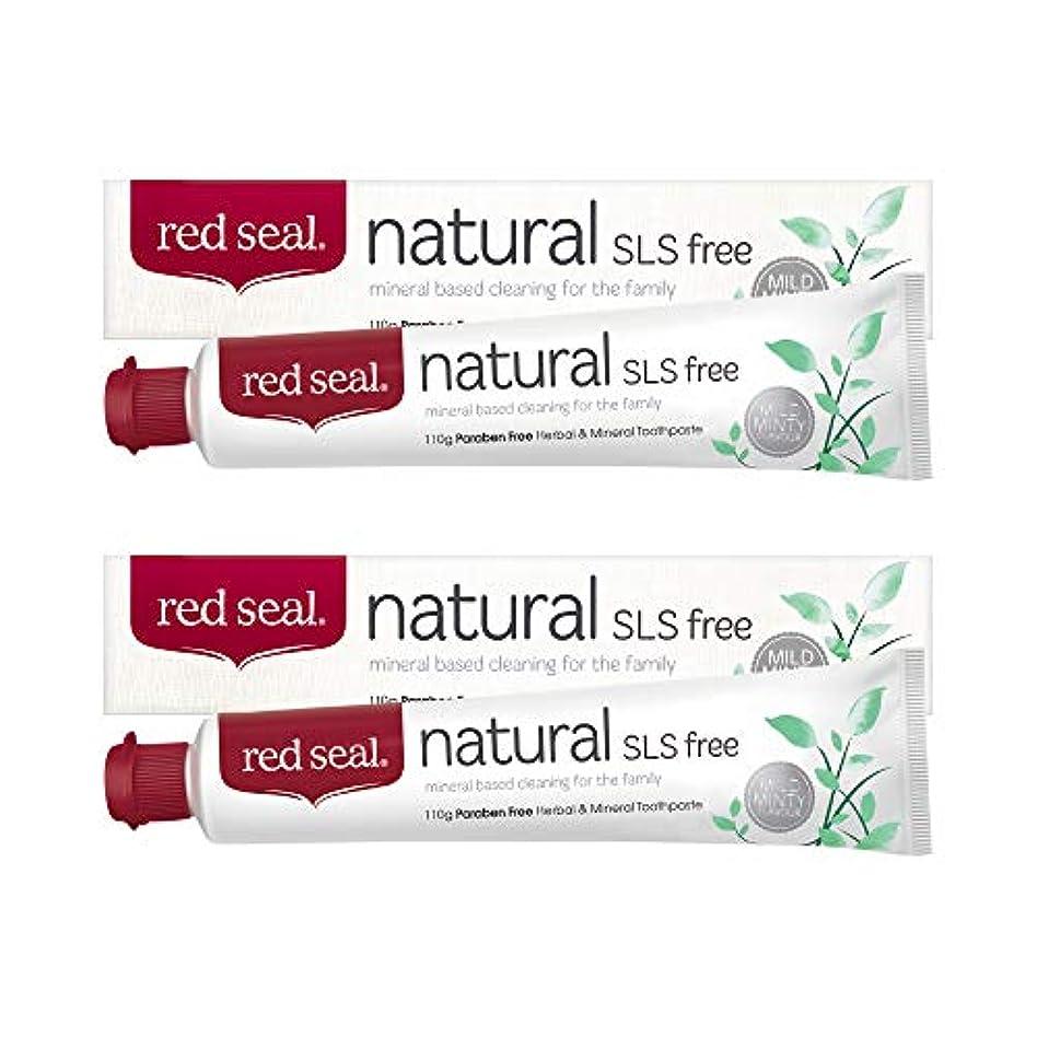 ほぼ大腿力強いレッドシール 歯磨き粉 ナチュラル SLSフリー 110g × 2本セット [ red seal/propolis ]