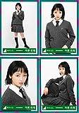 欅坂46 5thシングル 避雷針 MV衣装 ランダム生写真 4種コンプ 今泉佑唯