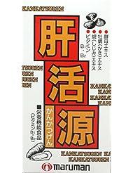 マルマン 肝活源 (かんかつげん) 600mg×90粒