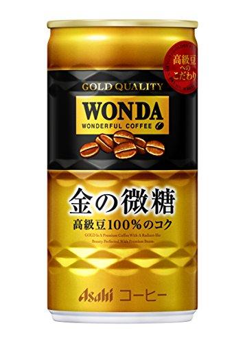 アサヒ飲料 ワンダ 金の微糖 缶 185ml×30本